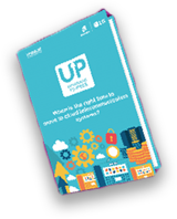 UP Brochure cover